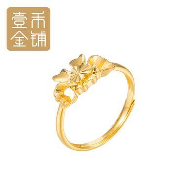 延金 蝴蝶结简洁高雅大气18k金红色戒指活口 约1.99g