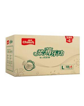 雀氏 【正品特卖】纸尿裤 雀氏柔薄乐动婴儿纸尿裤宝宝尿不湿L112片【9-13KG】