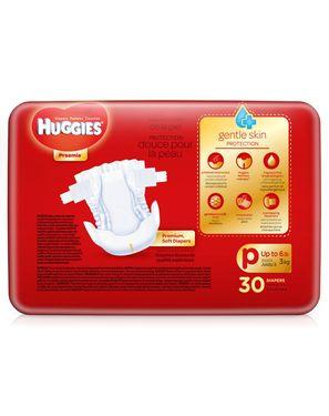 好奇 纸尿裤 好奇 早产儿 P30 婴儿纸尿裤(尿不湿)(低体重)