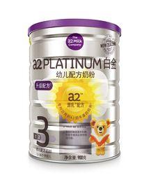 a2 3段奶粉 a2至初白金3段婴幼儿配方奶粉900g