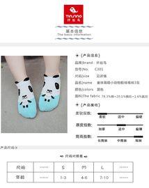 儿童袜 3双装萌萌小动物舒适短筒棉袜短袜儿童船袜男童袜子女童袜子儿童袜子