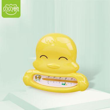 贝贝鸭  婴儿水温计 SY-D46B