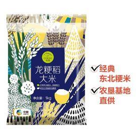 中粮 初萃东北龙粳稻大米1kg
