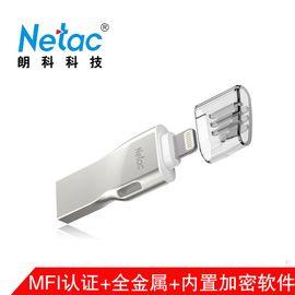 朗科 (Netac)64GB USB3. 0 苹果U盘U651 MFI认证 支持i Phone和iPad 手机电脑两用加密u盘
