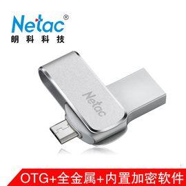 朗科 (Netac)32GB USB3.0 U盘U380 银色 迷你旋转型双接口金属手机电脑两用U盘 闪存盘
