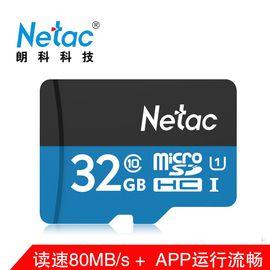 朗科 32GB TF(MicroSD)存储卡 U1 C10 高速畅销版 读速100MB/s 行车记录仪监控摄像手机内存卡