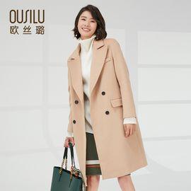 欧丝璐 秋冬新款呢大衣女 韩版直筒纯色百搭呢大衣女97771