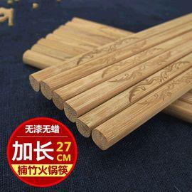 馨乐屋 竹筷子加长   火锅碳化无漆无蜡家用筷子   捞面长筷 油炸筷子