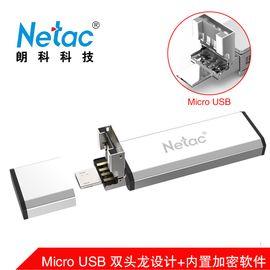 朗科 (Netac)8GB USB3.0 U盘U211S 银色 迷你双接口金属手机电脑两用U盘OTG 闪存盘