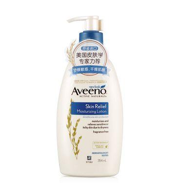 Aveeno 艾惟诺(艾维诺)薰衣草香燕麦润肤乳354ml补水保湿