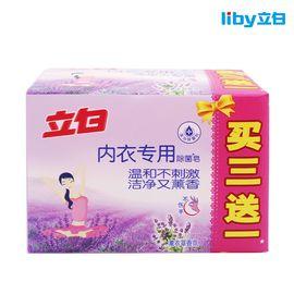 立白 洗衣皂 内衣专用 除菌皂101g* 4(买三送一)特惠装