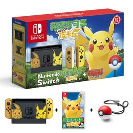 Nintendo/任天堂 【预售】皮卡丘限量Switch游戏机+Let's Go皮卡丘精灵球 日版 日本进口 洋码头