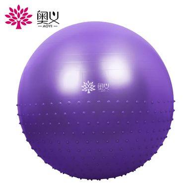 奥义 75cm按摩瑜伽球 加厚防爆瑜珈球 舒适按摩健身球 赠气泵