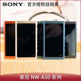 SONY/索尼 索尼(SONY)NW-A55 Hi-Res高解析度音乐播放器/MP3 16GB(黑色)