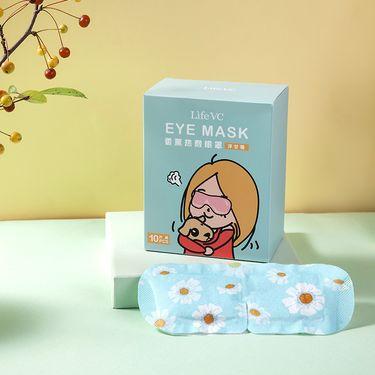 丽芙 家居 香薰热敷眼罩(10片装)  蒸汽热敷眼罩睡眠自发热加热护眼缓解眼疲劳眼贴近视黑眼圈