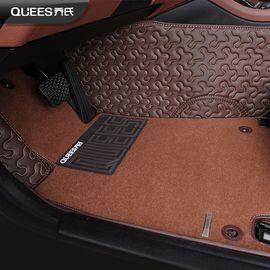 乔氏 龙纹全包围汽车脚垫专用于现代大众起亚汉兰达科鲁兹福特本田别克