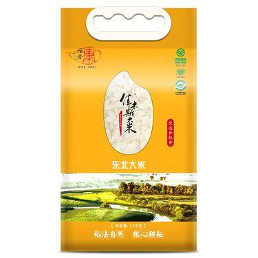佰素康 东北佳木斯长粒香大米绿色大米 2.5kg