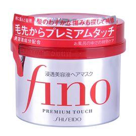 Shiseido/资生堂 两瓶特惠Shiseido/资生堂fino发膜230g柔顺补水修复改善毛躁护发素日本ENJOYLIFE