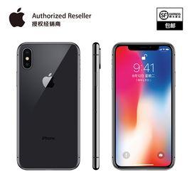 Apple/苹果 iPhone X (A1865) 64GB 【顺丰/当日】移动联通电信4G手机