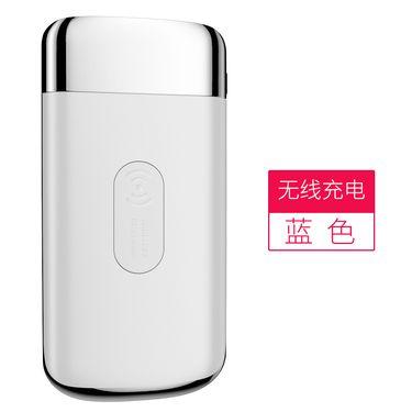 机乐堂 IX无线充电宝移动电源S8适用苹果8Plus手机QI快充通用