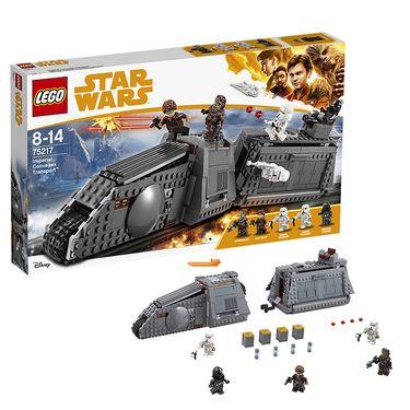 LEGO 乐高 星球大战系列汉·索罗勇闯帝国列车 75217