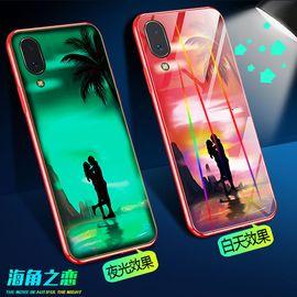 麦阿蜜 vivo X21UD手机壳vivox21UDa保护套抖音款镭射极光夜光玻璃壳全包硅胶软边潮流新款