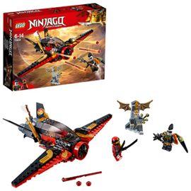 LEGO 乐高 幻影忍者系列命运之翼号 70650