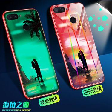 麦阿蜜 vivo X21i手机壳vivox21iA保护套抖音款镭射极光夜光玻璃壳全包硅胶软边潮流新款