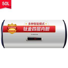 阿里斯顿 (ARISTON)电热水器 50升 钛金四层胆 双管三档加热 AL50E2.5J3