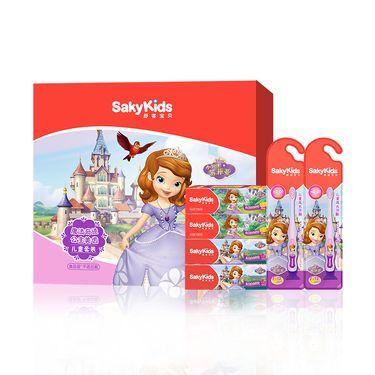 迪士尼 舒客宝贝 索菲亚公主款儿童成长牙膏牙刷套装(鲜橙味60g*2+草莓味60g*2+牙刷*2支)