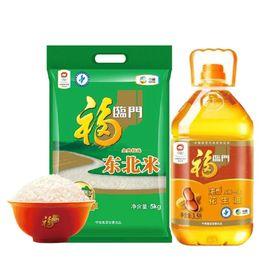 福临门 粮油组合 福临门浓香花生油3.5L,金典东北大米10斤