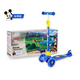 DISNEY 迪士尼儿童滑板车 童车 花 式快拆滑板车