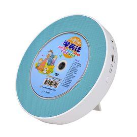 熊猫 PANDA CD-66便携学生英语学习机蓝牙复读机光盘碟片CD机MP3播放机
