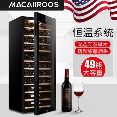 MACAIIROOS/迈卡罗 红酒柜 恒温酒柜家用压缩机葡萄酒柜雪茄柜电子恒温恒湿茶叶柜实木冷藏柜 MCJ-72Y