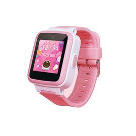 科大讯飞 儿童手表中国移动4G电话手表 全语音操控 手腕上的学习机