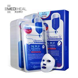 美迪惠尔 韩国可莱丝针剂水库面膜贴10片 补水保湿免洗水润保湿面膜