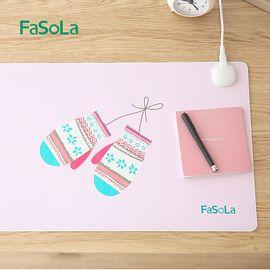 FASOLA 办公桌面取暖桌垫 书写垫 电暖垫 暖手桌垫 加热桌垫发热垫