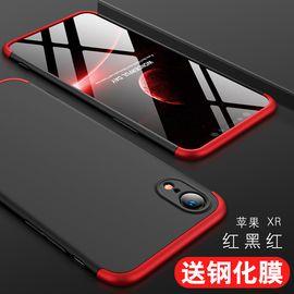 麦阿蜜 苹果XR手机壳iPhone XR保护套撞色全包三段式防摔轻薄磨砂硬壳创意时尚潮流男女情侣新款