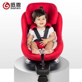 感恩 儿童安全座椅0-4岁伊丽丝360度旋转可躺婴儿宝宝汽车用isofix