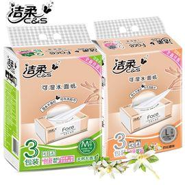 洁柔 抽纸百花香味3层135抽 L号 和 天然无香 3层120抽 中号可湿水面纸 有香无香2提6包组合装