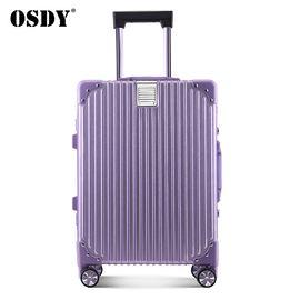 OSDY 热卖全配色时尚防撞包角拉丝防刮铝框箱密码箱收纳箱万向轮旅行箱拉杆箱行李箱