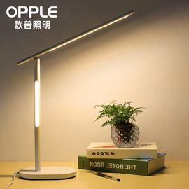 欧普照明 LED儿童护眼灯书桌学生宿舍小台灯卧室床头灯 智清 白色