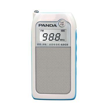 熊猫 迷你FM/AM插卡充电2波段收音机6203 白色