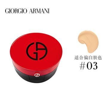 GIORGIO ARMANI乔治·阿玛尼 丝光轻透气垫精华粉底15g 意大利进口 滋润遮瑕 Star Beauty