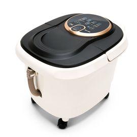 Taicn 泰昌TC-Z5301足浴盆全自动按摩加热电动洗脚盆泡脚桶足浴器家用