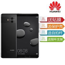 华为 【送贴膜自拍杆指环支架】Huawei Mate10 4G+64G全面屏莱卡双摄全网通4G智能手机