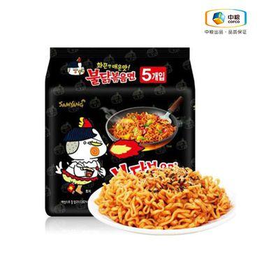 三养 拉面火鸡面辣鸡肉味拌面140g*5(韩国进口)Q弹拉面 新包装