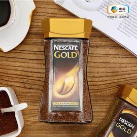 雀巢 速溶咖啡粉200g瓶装 新老包装随机(德国进口)