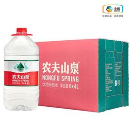 农夫山泉 天然饮用水4L*6 非纯净水优质矿泉水