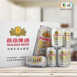 中粮 燕京啤酒 啤酒 白瓶 10°P 330ml*24
